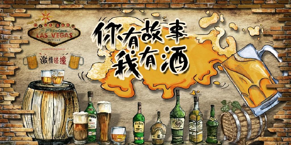 酒吧墙体彩绘