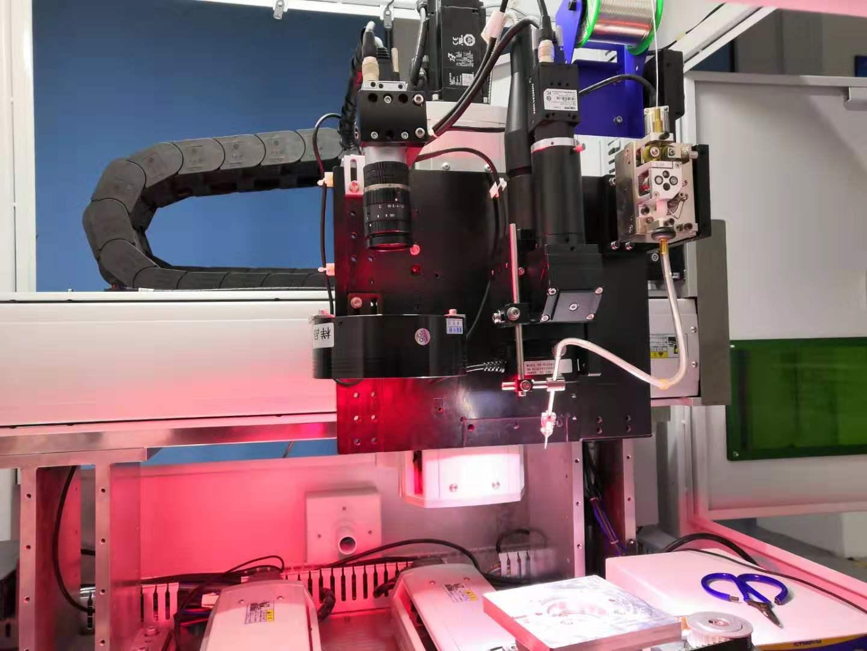 半导体激光焊接系统