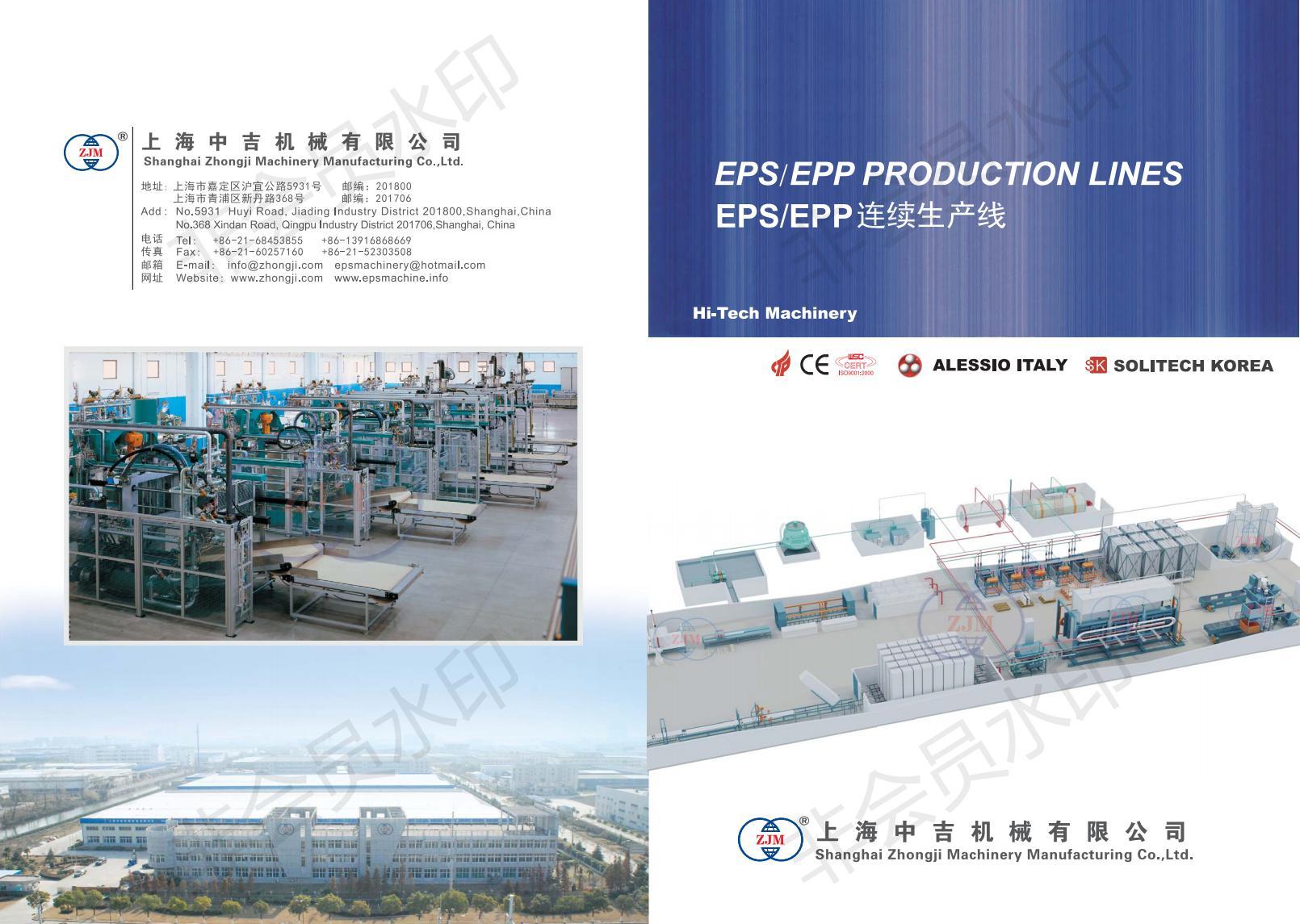 上海幸运28 机械有限公司幸运28 连续幸运28厂家