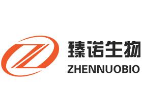 热烈祝贺臻诺生物成为AusGeneX上海授权一级代理