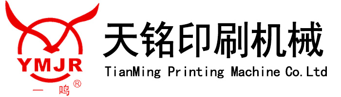 Wenzhou tianming printing machinery co. LTD
