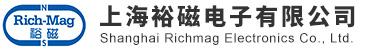 上海裕磁电子有限公司