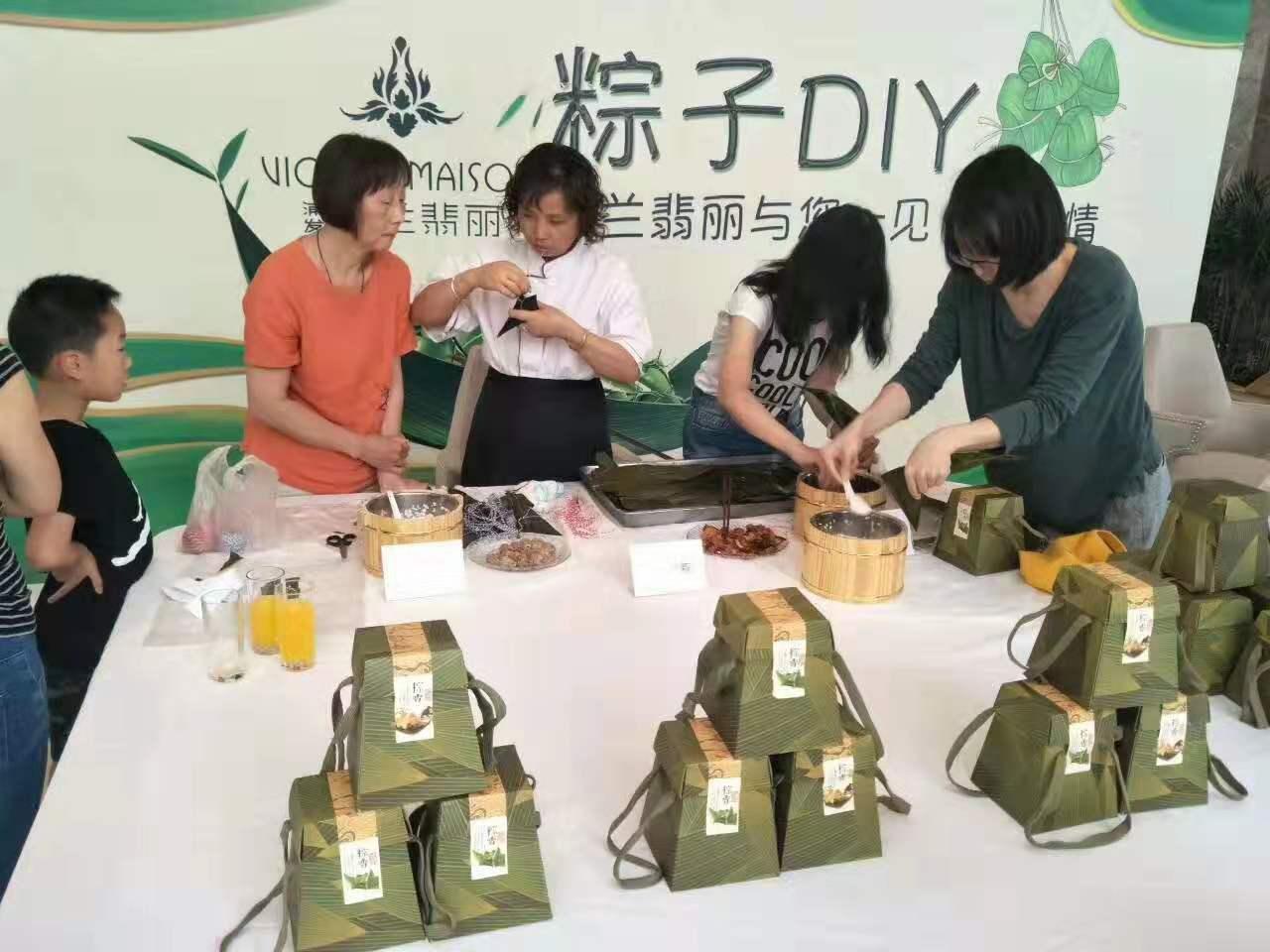 包粽子制作