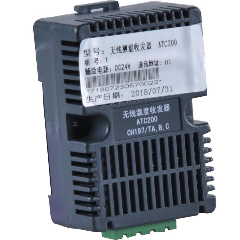 安科瑞ATC200 无线测温收发器 同时接收多个无线测温传感器