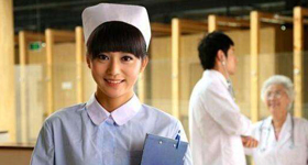 注册护士 (医学)Registered Nurse(Medical)-254418