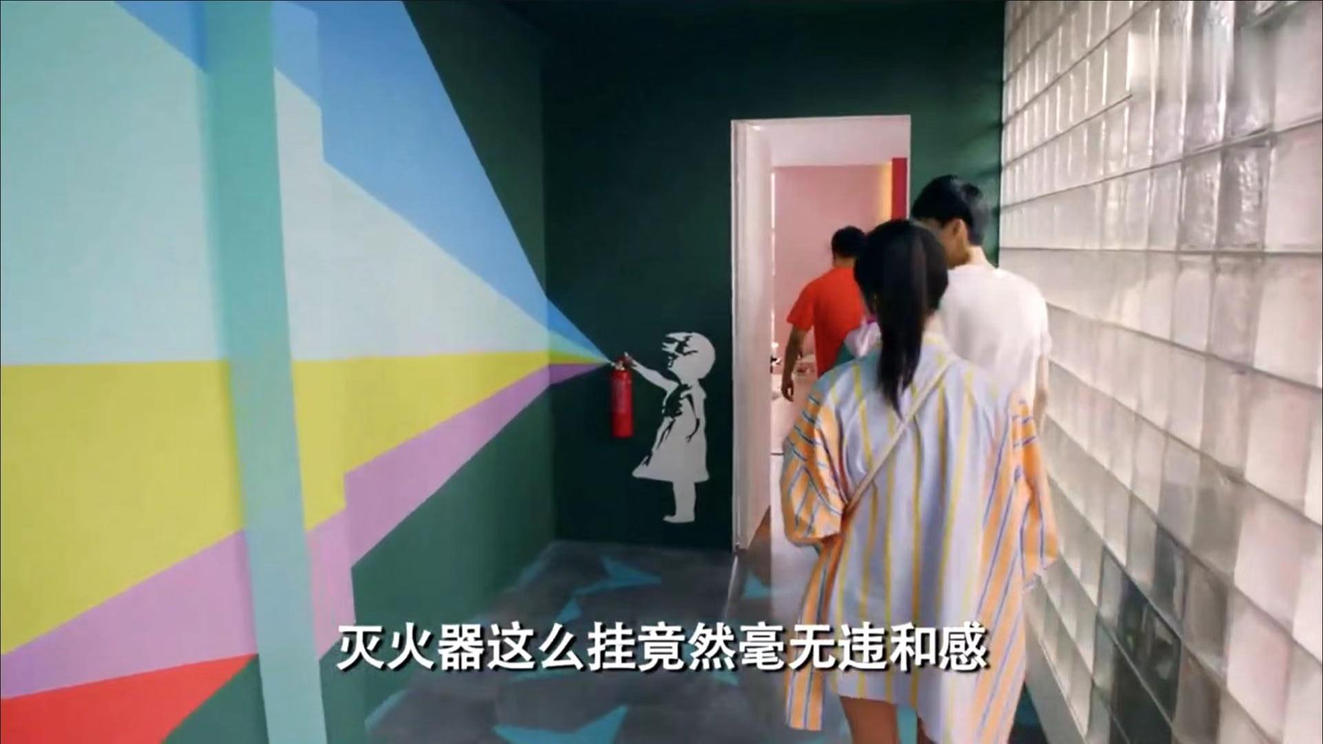 家装彩绘潮流