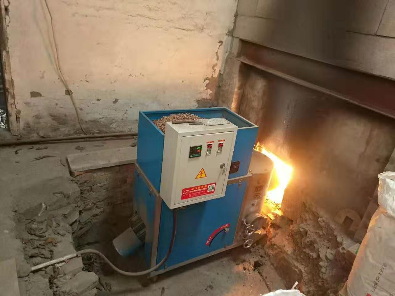 SL系列生物质燃烧机