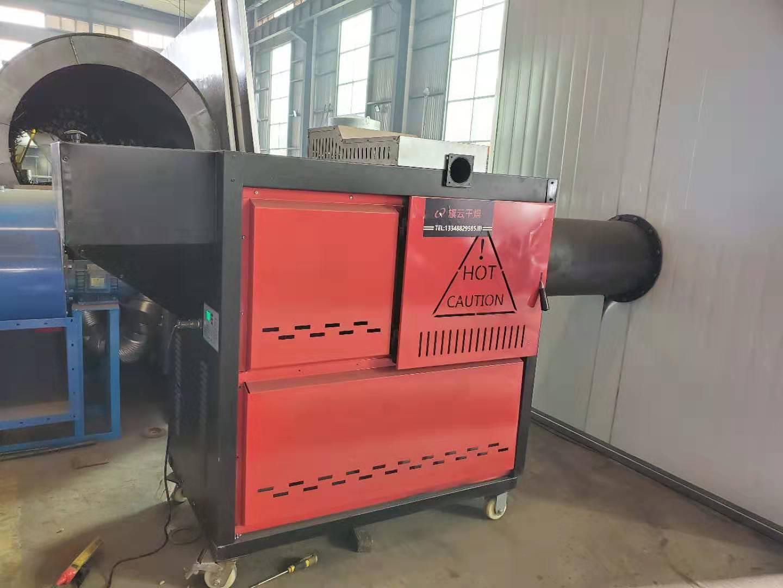 P系列生物质热风炉