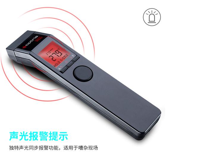 红外体温筛选仪