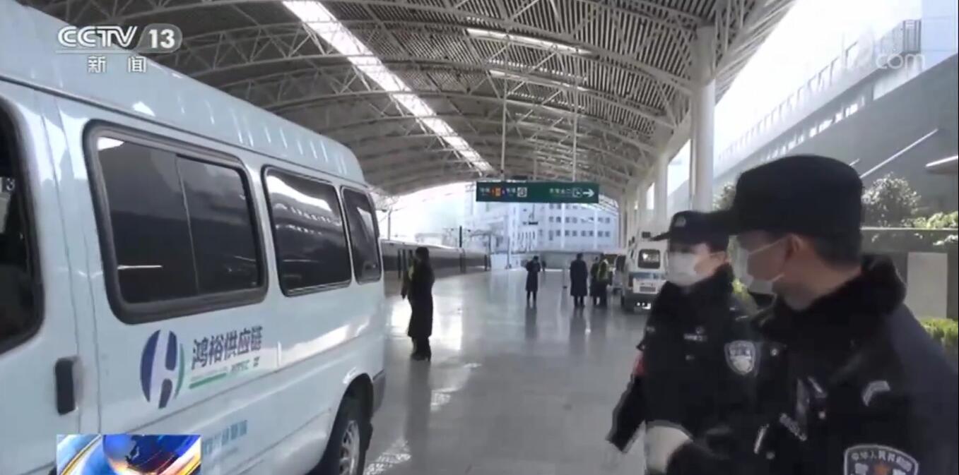 新闻直播丨上海鸿裕供应链不负使命战疫情!