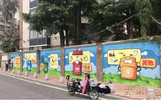 专业市政彩绘