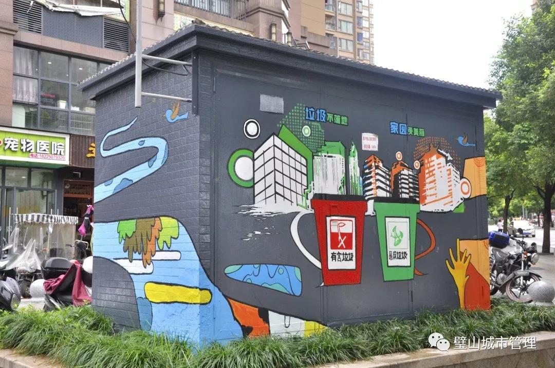 市政彩绘运用