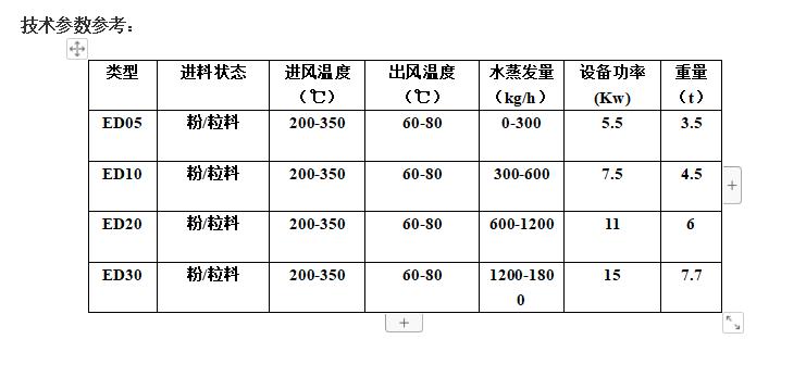网投十大信誉平台-【www.2138acom】