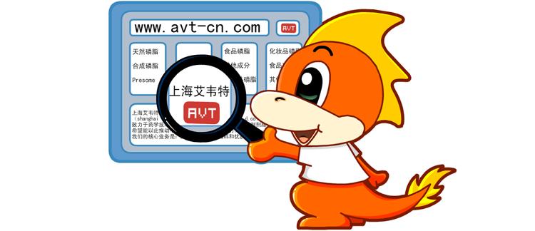 AVT原辅料产品注册情况一览