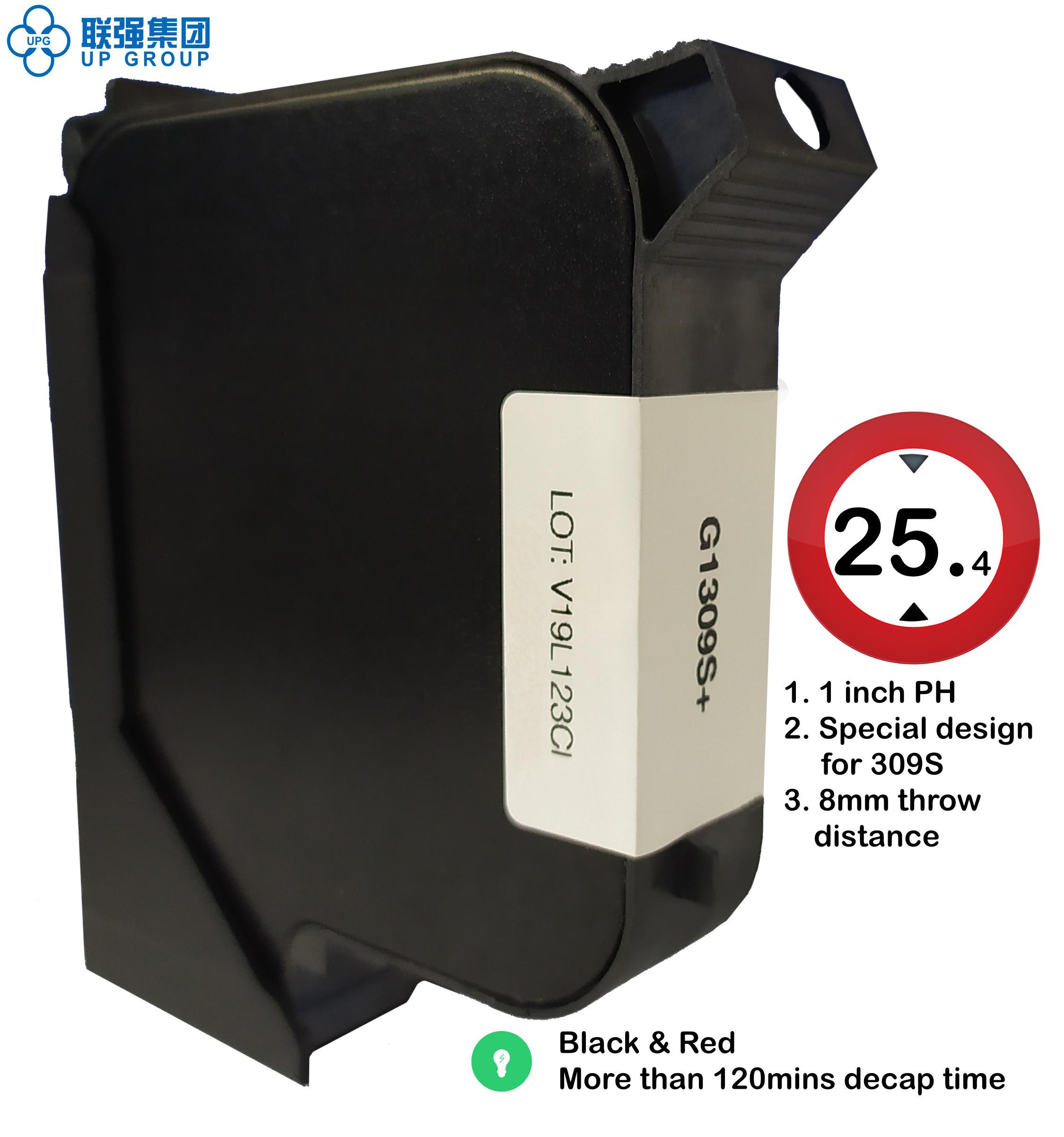 25.4mm一英寸喷码机墨盒IUT309S墨盒