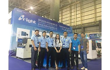 正实自动化参加第二届中国手机制造技术-自动化展