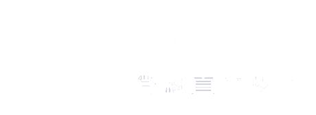 微科真空技术(苏州)有限公司