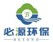苏州必源环保工程有限公司