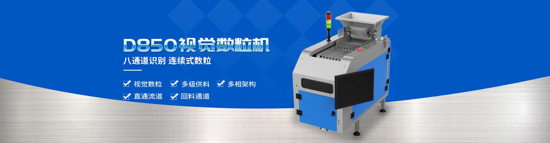上海衛嵐電子科技股份有限公司