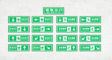 应急灯使用时都有哪些注意事项