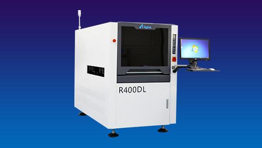 全自动激光打码机 R400DL