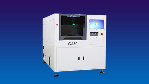 全自动激光打码机 G650