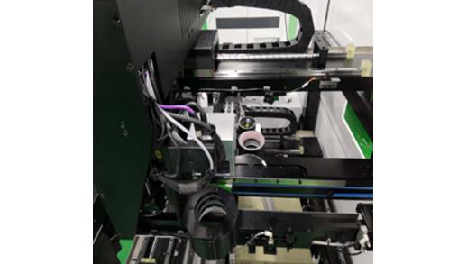 全自动激光打码机 G450T