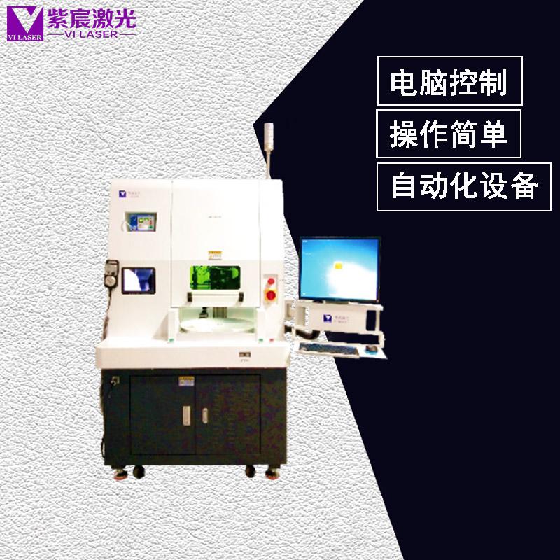 VP700塑料激光焊接机