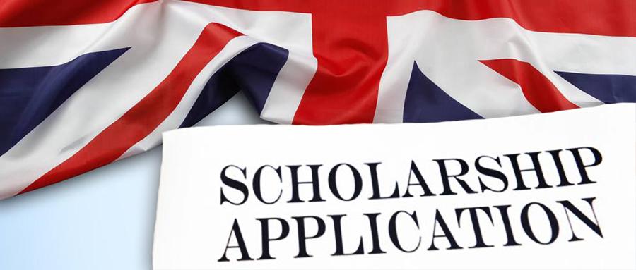 英国留学奖学金能么申请?看这一篇就够了!