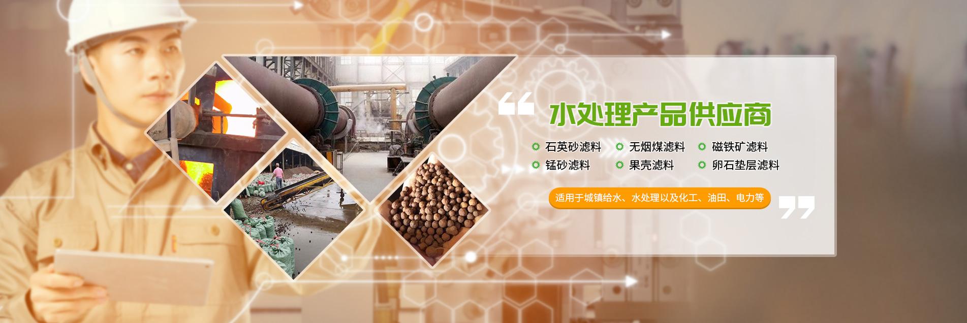 上海森卡环保科技有限公司