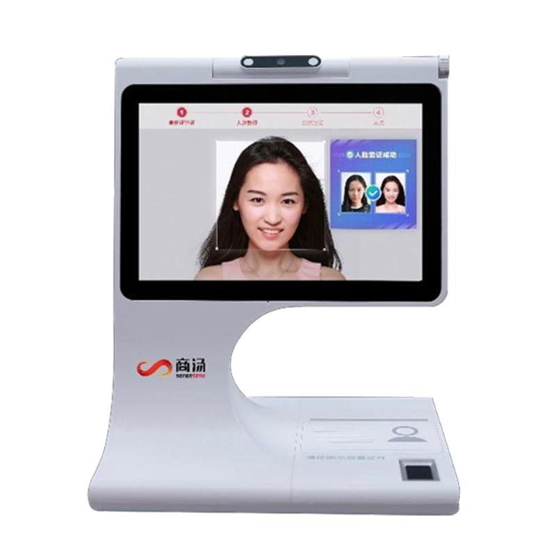 SenseID身份验证一体机