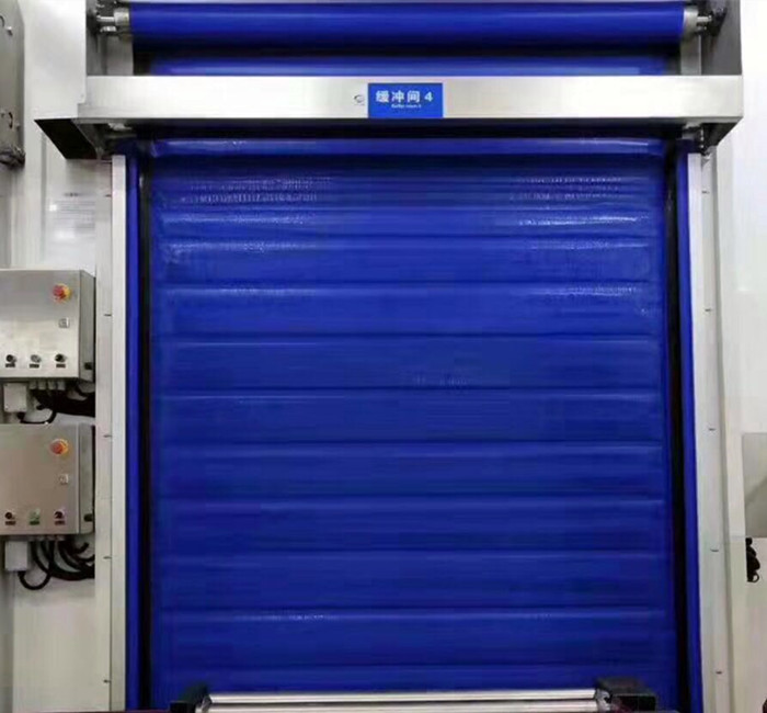 Freezer High Speed Doors
