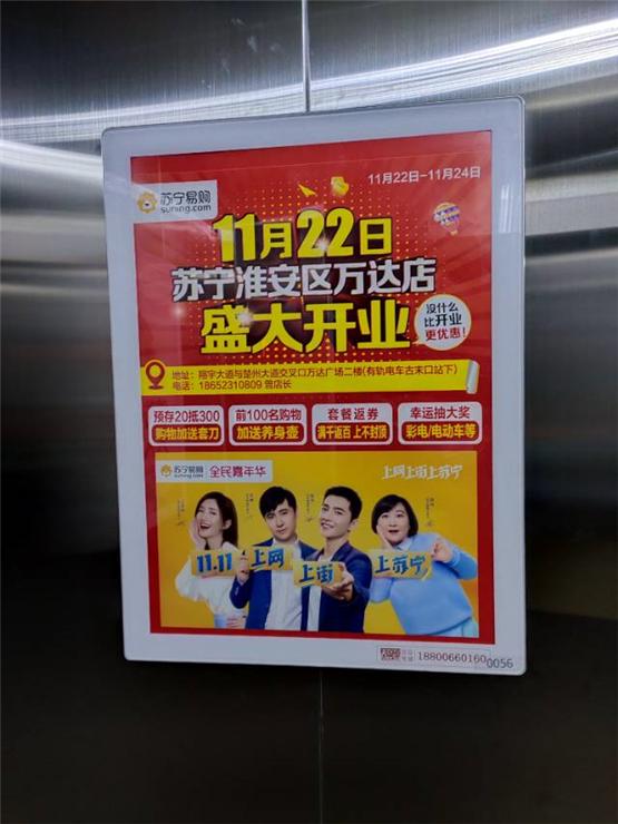 電梯內框架海報