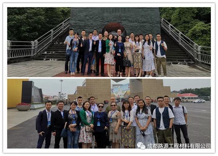 四川省节能协会第八届第二次会员大会暨第三次理事会在宜宾召开