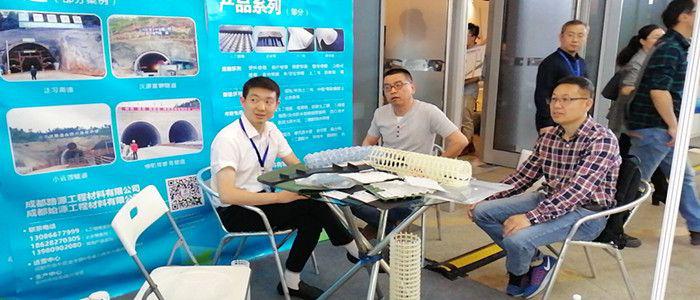 2019(第八届)国际桥梁与隧道技术大会暨展览会