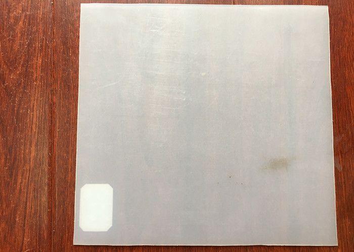 EVA/HDPE防水板