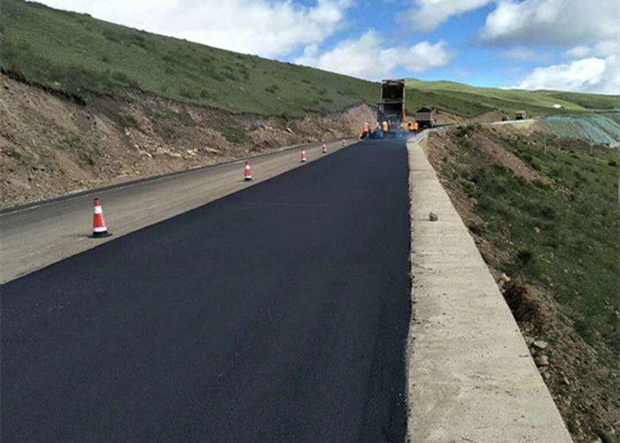 S455色锣路改建工程