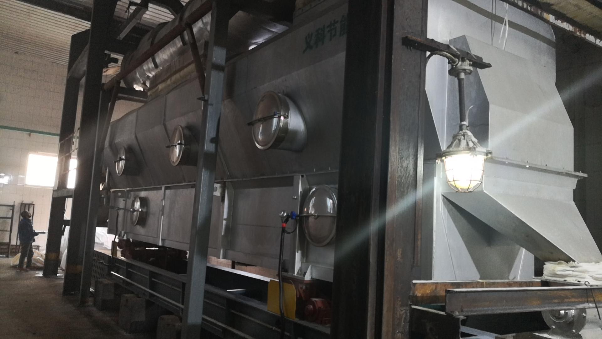 聊城某化工集团往复式硫化干燥器调试试车成功