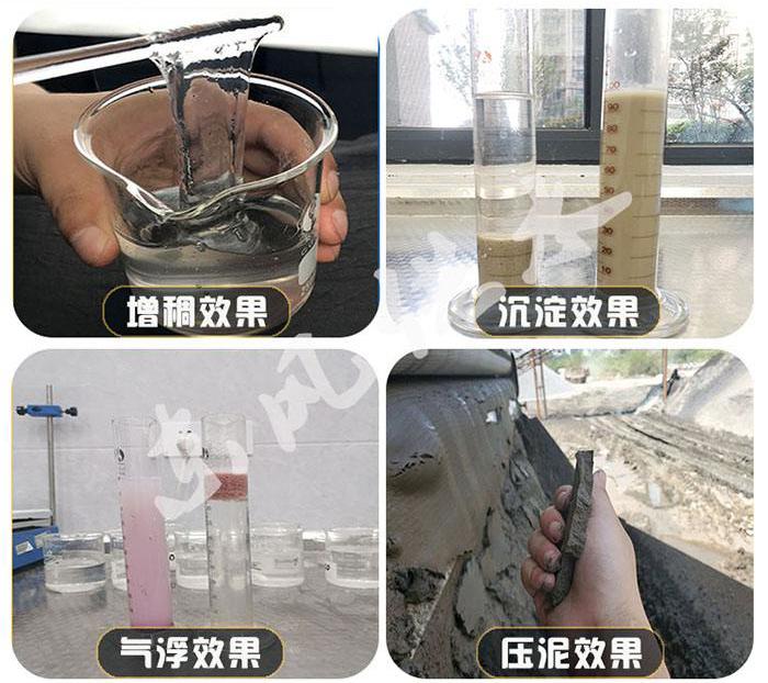 建筑泥浆处理的工作原理及絮凝剂的选型