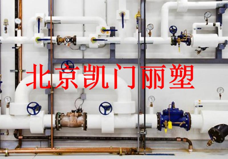 PVC成型保温外壳优点