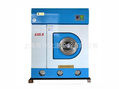 单层投币式洗衣机