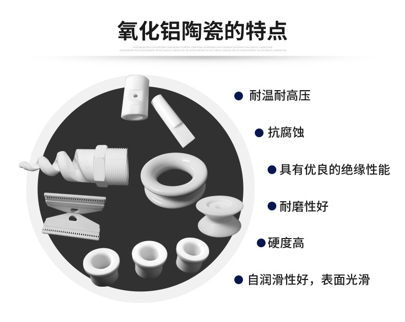 陶瓷螺旋喷嘴的特点
