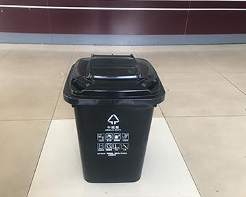 50升塑料垃圾筒