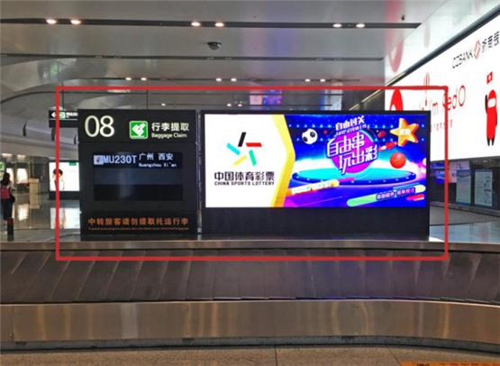 機場LED媒體