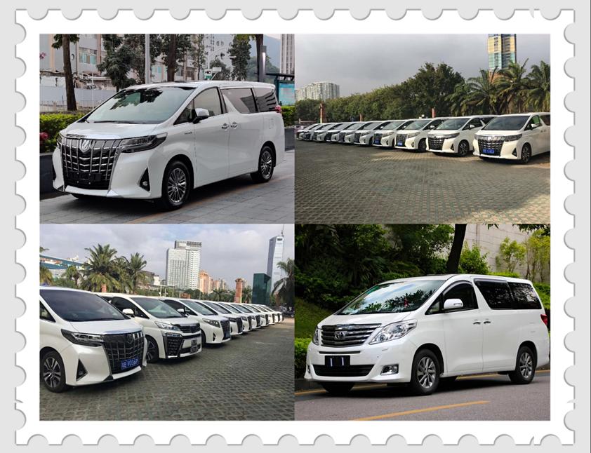 深圳埃尔法租车
