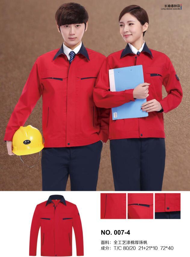 工作服厂家关于工作服样衣的一些规定