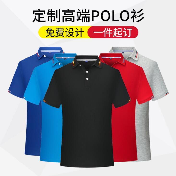 polo衫及T恤衫的相关知识