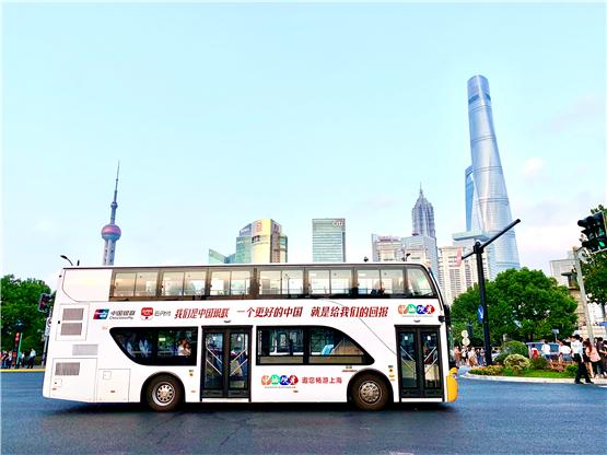 公交車身媒體