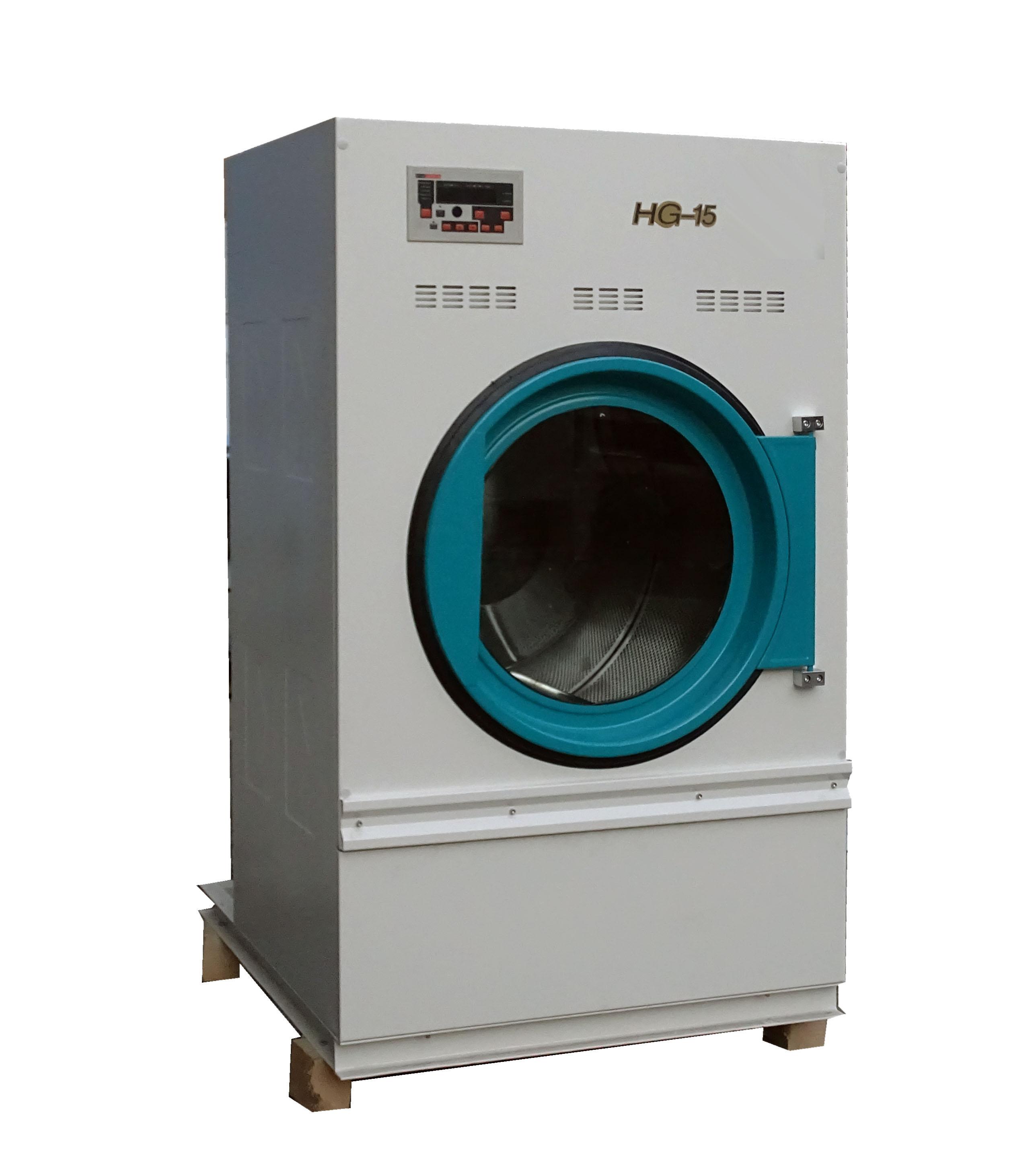15kg烘干机