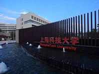 上海科技大学学生宿舍中央w88win末端改造一期项目正式竣工